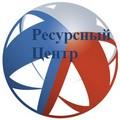 Ресурсный центр г.о. Сызрань Самарской области