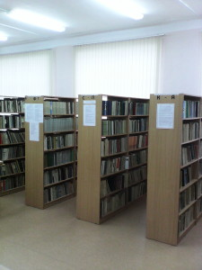 2. Библиотека
