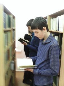 3. В библиотеке