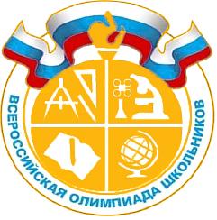 Рейтинги школьной олимпиады